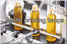 Bottle-printing-lamps